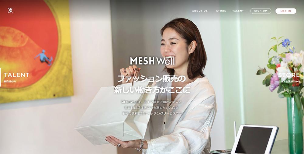 meshwell