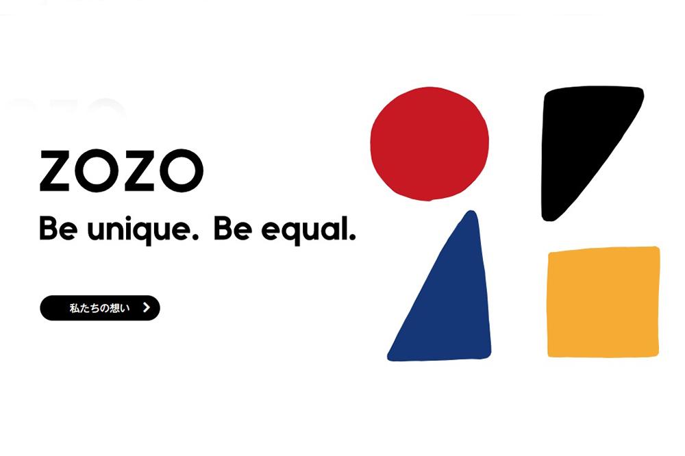 ZOZO公式サイト