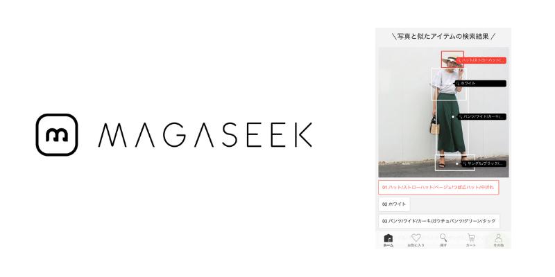 MAGASEEKサイト内類似商品結果