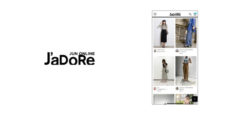 J'aDoReのECページ